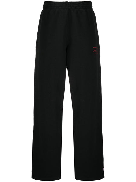 Wide Leg Track Trousers