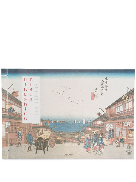 Hiroshige X Eisen: The Sixty-Nine Stations Of The Kisokaido