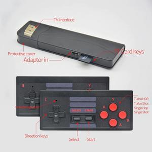 2020 Old Gaming Stick