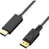 Axiom DisplayPort to HDMI Adapter Cable 10ft