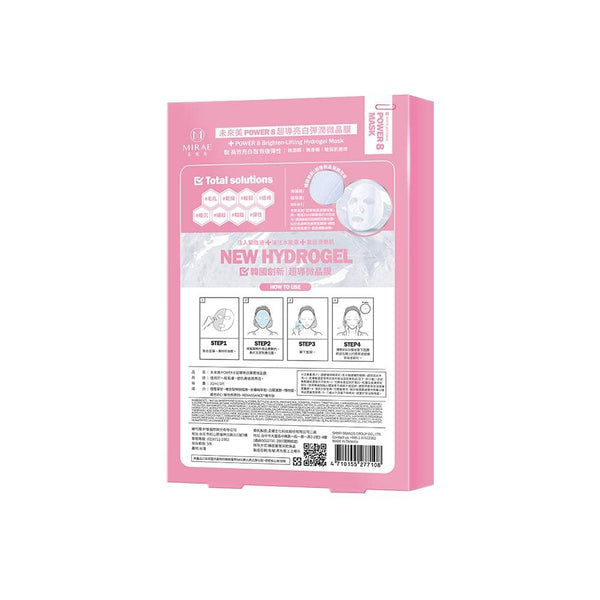 MIRAE Power 8 Brighten-Lifting Hydrogel Mask 3s - mirae-beauty-8-malaysia