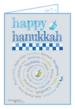 Load image into Gallery viewer, Hanukkah Matata