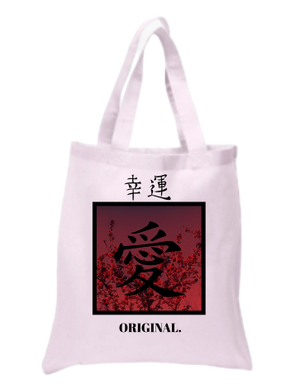 Good Luck Original Japanese Bag