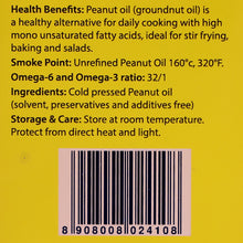 Load image into Gallery viewer, Natturano single origin premium peanut /ground nut oil