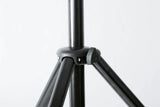 Konig & Meyer 21436 Speaker Stand Connecting Legs