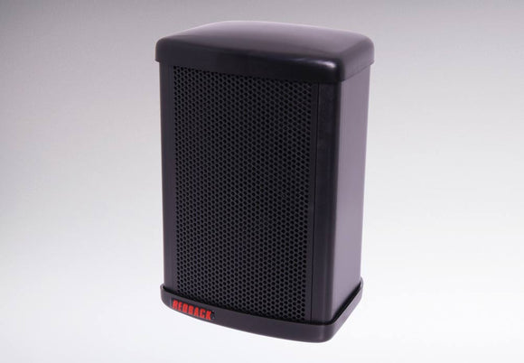 Redback C0908 30W 100V Black Weather Proof Speaker Monitor Black Front