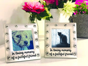 IN LOVING MEMORY FRAME