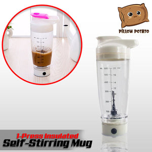 1-Press Insulated Self-Stirring Mug