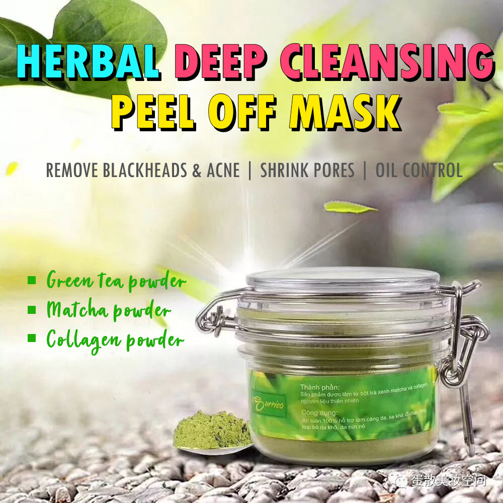 Herbal Deep Cleansing Peel Off Mask (120g)