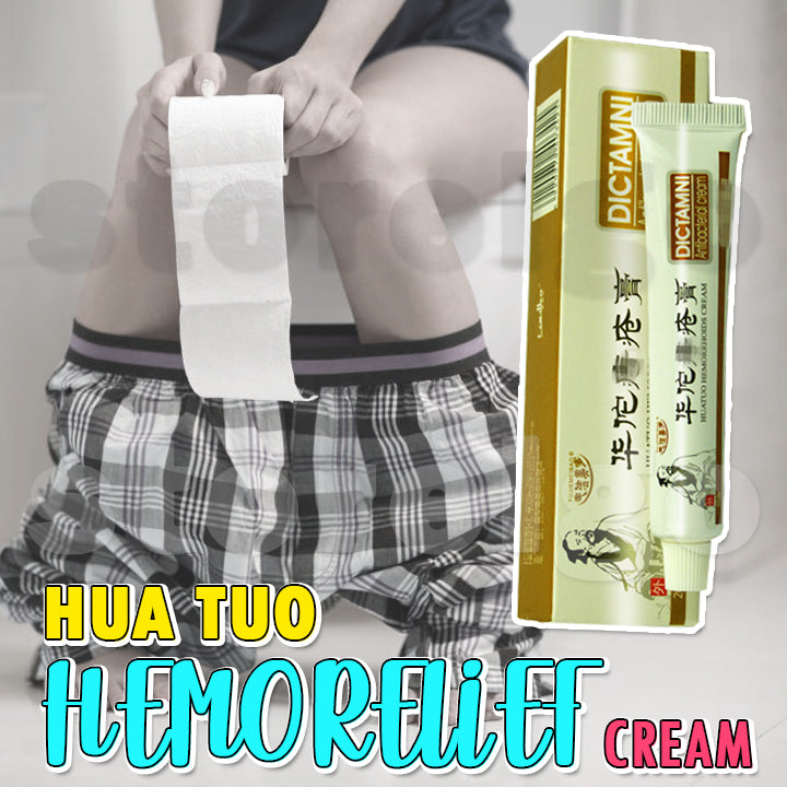 Hua Tuo HemoRelief Cream