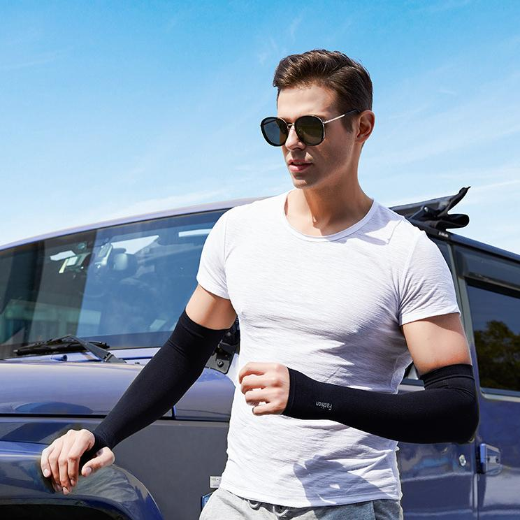 UV Protection Cooling Sleeves
