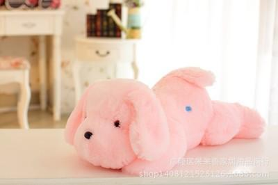 Cheapest and Best Reviews for Adorable Luminous Plush Puppy Pink at trendingvip.com