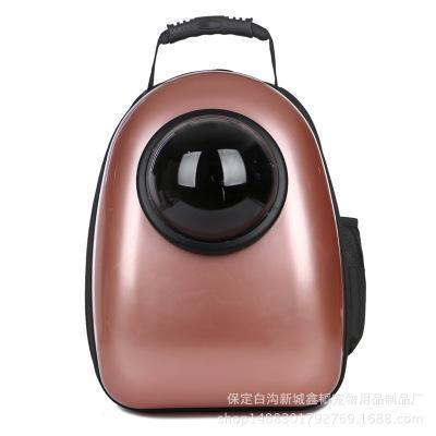 Pet Astronaut Space Capsule Backpack