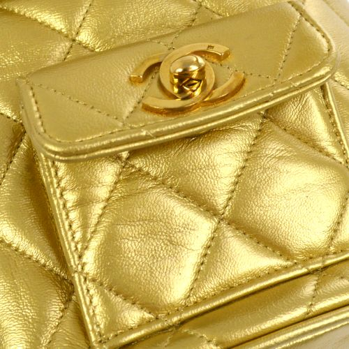 CHANEL Duma Quilted CC Logos Chain Backpack Bag Gold Leather