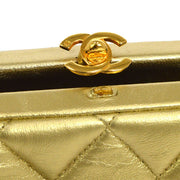 CHANEL Quilted CC Single Chain Shoulder Bag Gold