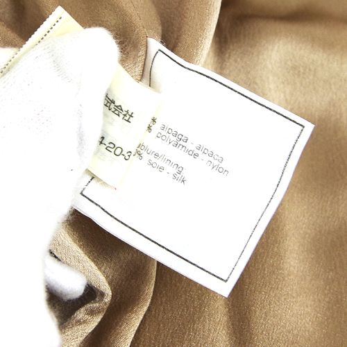 CHANEL CC Logos Long Sleeve Coat Jacket Beige