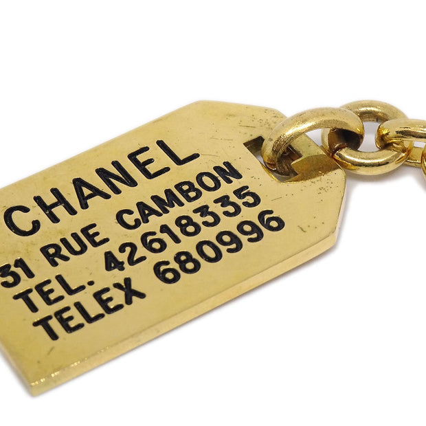 CHANEL 31 Rue Cambon Plate Gold Chain Key Holder Bag Charm