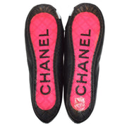 CHANEL Cambon Line CC Quilted Pumps Shoes Black #39