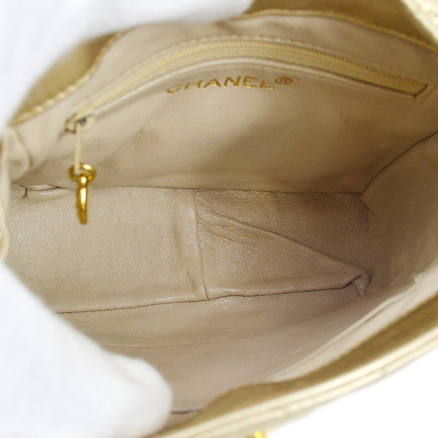 CHANEL Quilted CC Cross Body Shoulder Bag Gold