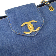 CHANEL Super Model Chain Jumbo Shoulder Bag Denim Indigo