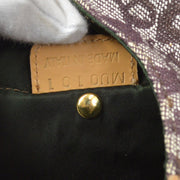 Christian Dior Trotter Hand Bag Brown