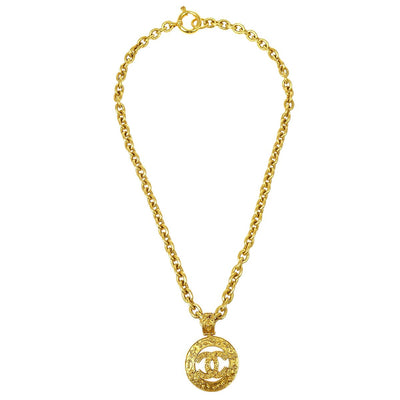 CHANEL Medallion Gold Chain Pendant Necklace 94A