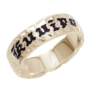 14K Gold 6mm Hawaiian Heirloom Ring - Personalized