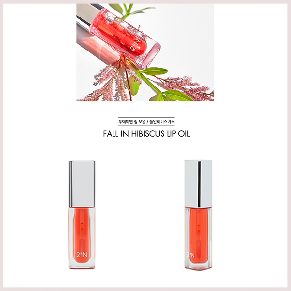 2aN Lip Oil(Fall in Hibiscus)