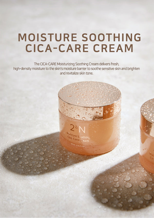 2aN Moisture Soothing Cica-Care Cream