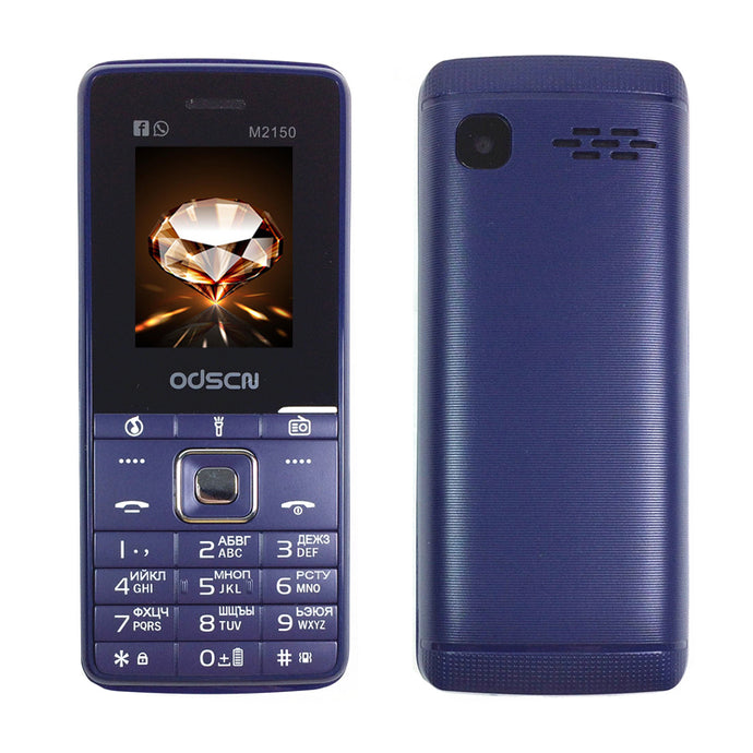 ODSCN Phone (Dual Sim Flashlight) - Global Mobile