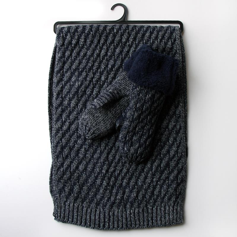 Knitted Scarf and Mitten Set