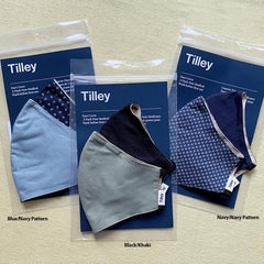 Tilley Cotton Face Mask Non-Medical - 2-Pack