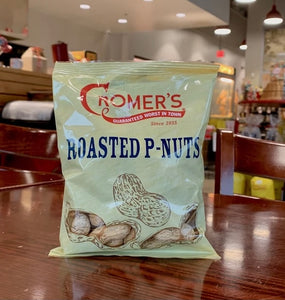 Roasted Peanuts (4oz)