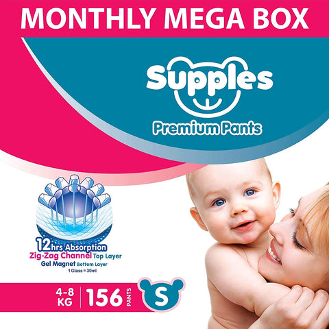 Supples Baby Diaper Pants, Monthly Mega-Box