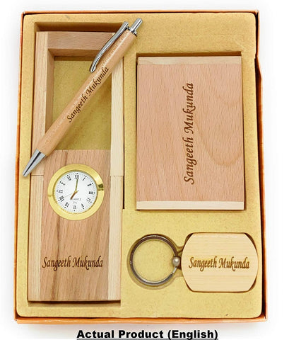 Personalised Name Engraved Set
