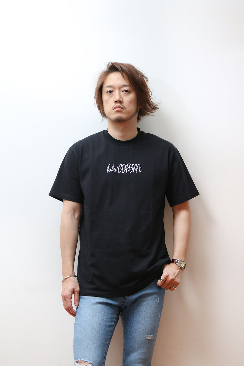 【supply the right】fxxkin`CORONA Tシャツ(ブラック)