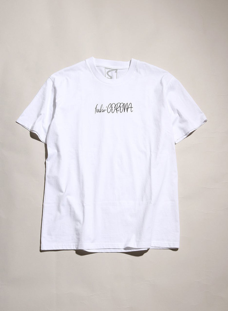【supply the right】fxxkin`CORONA Tシャツ(ホワイト)