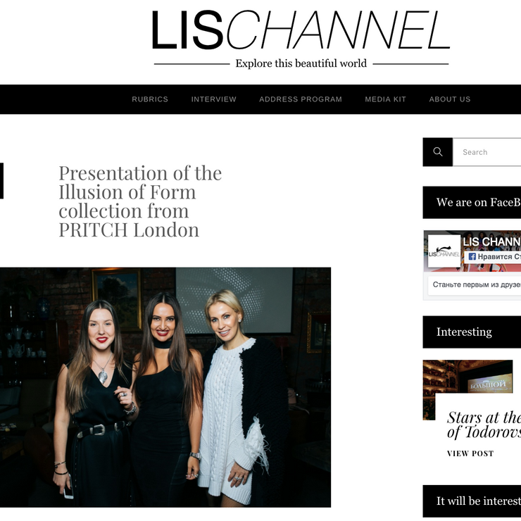 LIS Channel on PRITCH London
