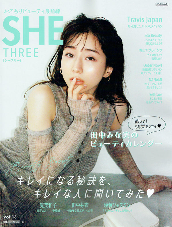 【掲載情報】SHE THREE VOL.16