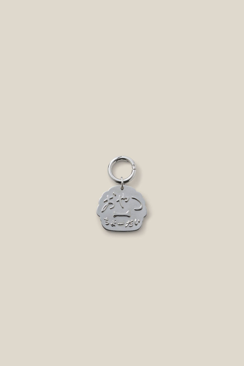 SNACK PLEASE SILVER (DOG CHARM)
