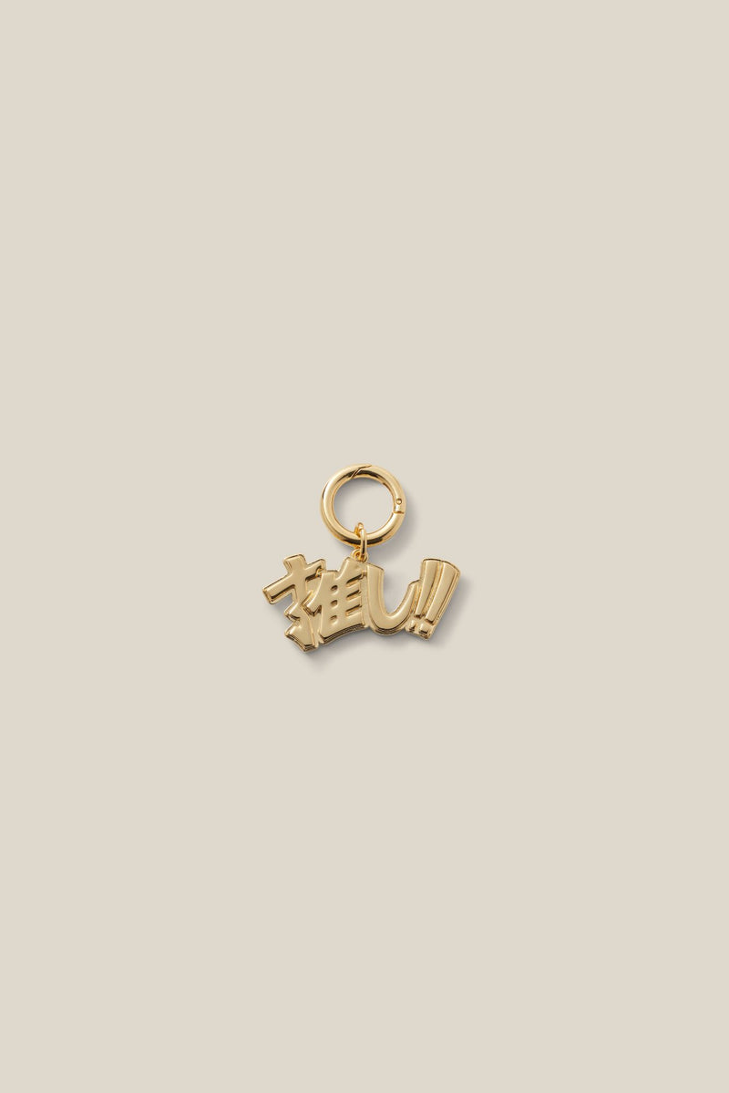 FAVORITE GOLD (DOG CHARM)