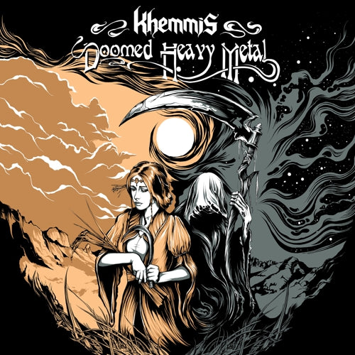 Record:  Khemmis - Doomed Heavy Metal (white inside ultra clear with black/beer/silver splatter)