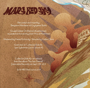 TCP Exclusive Cassette:  Mars Red Sky - Collector EP (red)
