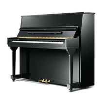 Load image into Gallery viewer, Daewoo Exam Piano (121CM) - Korea