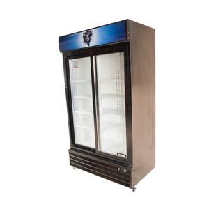 Bison BGM-35-SD Reach-In Glass Door Refrigerated Merchandiser 35.0 Cu. Ft. (6209243447475)