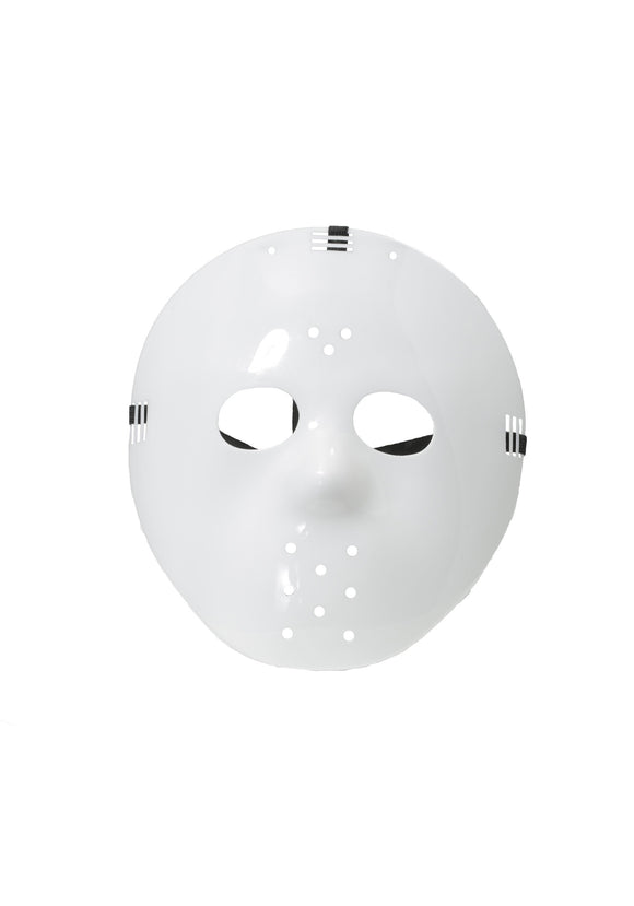 Hockey Mask for Adults