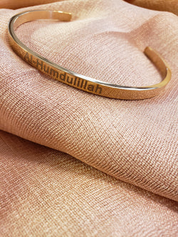 Al-Humdulillah Bangle