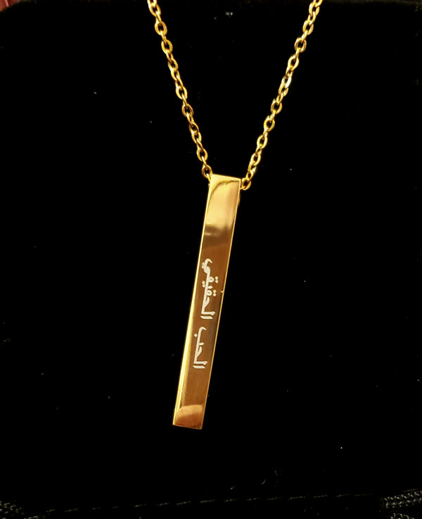 True Love Kaaba Coordinates Necklace