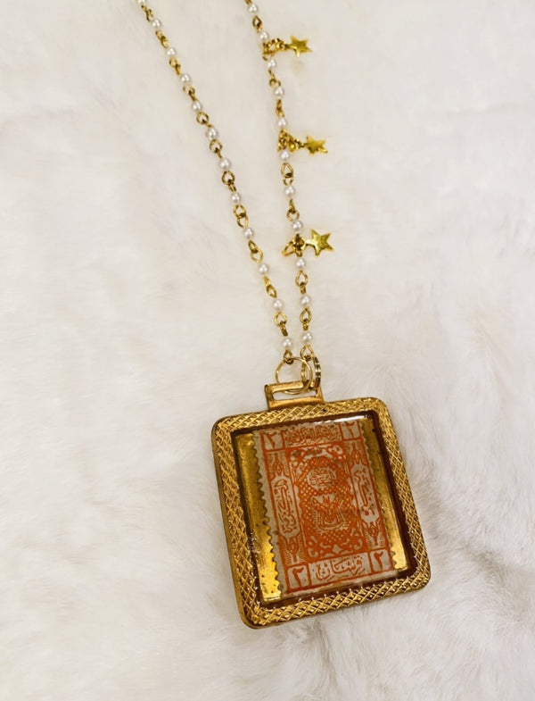 Vintage Necklace - Mecca Mukarramah with Pearls