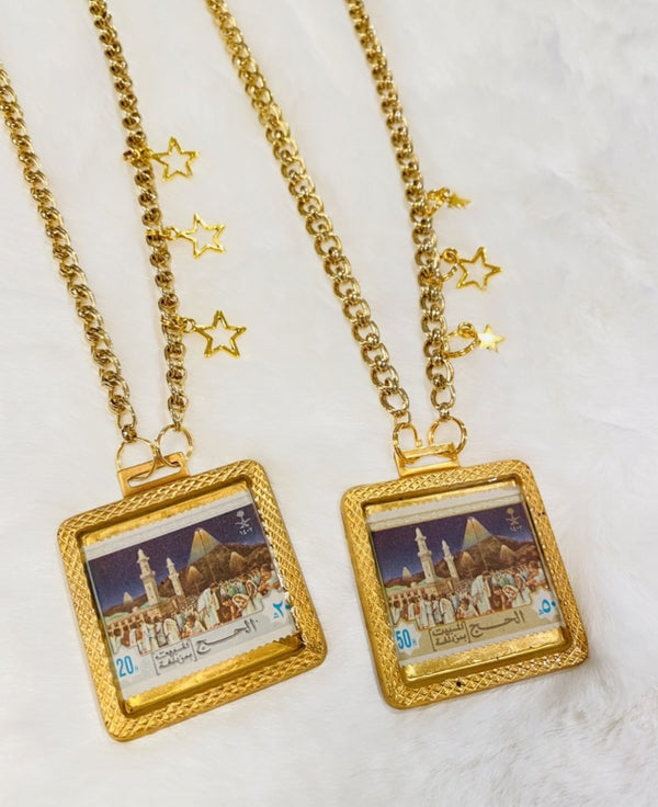 Vintage Necklace - Blessed Hajj